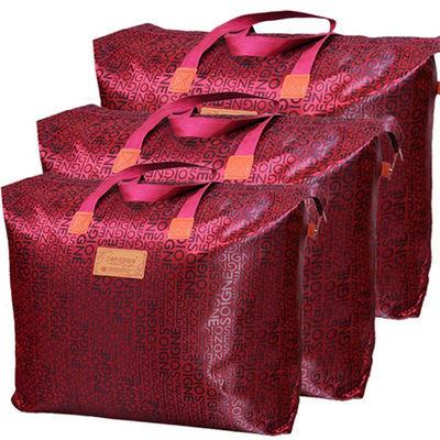 【买2送1】加厚棉被子收纳袋加大牛津布包装袋搬家行李整理打包袋
