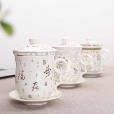 陶瓷过滤泡茶杯带盖家用水杯酒店宾馆泡茶杯办公室会议杯马克杯