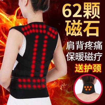 自发热护肩膀坎肩护腰带护肩保暖衫坎肩女护腰保暖护肩套护颈背心