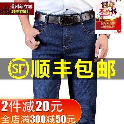 【顺丰包邮】商务牛仔长裤子男士秋冬厚款直筒款宽松中高腰休闲裤