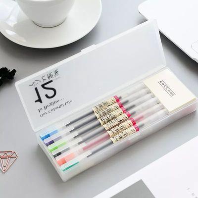 磨砂笔盒+便利贴+12色盒小清新套装彩色中性笔05mm彩色手账水笔