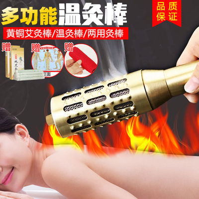 艾灸棒太极灸温灸棒按摩棒艾条棒免扳手可拆头艾灸仪器温灸器具罐