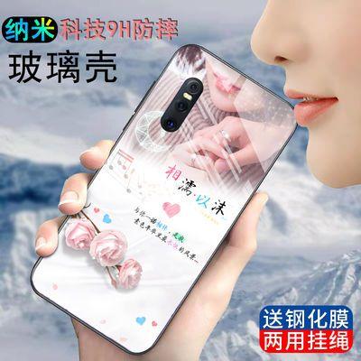 2020新品/vivox27手机壳x21u002Fx23u002Fx20plusu002Fz5x玻璃全