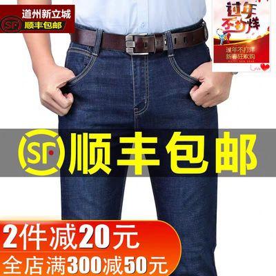 【顺丰包邮】秋冬季弹力加绒加厚男士牛仔裤修身休闲宽松直筒裤子
