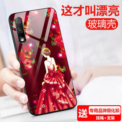 华为p20手机壳玻璃华为p20pro硅胶全包边p10个性男女p10plus潮牌