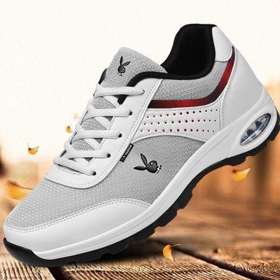 花花公子国际新款秋冬加绒保暖男鞋男士运动鞋休闲鞋跑步鞋旅游鞋