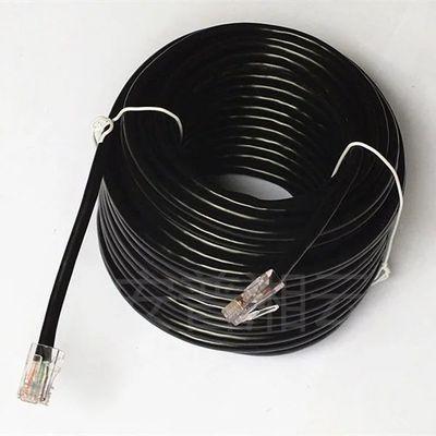 新品网线20米超五类八芯家用宽带网络线电脑线路由器连接线 包邮
