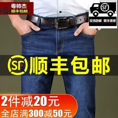【顺丰包邮】秋冬季牛仔裤男男裤青年中腰商务直筒中年男加绒加厚