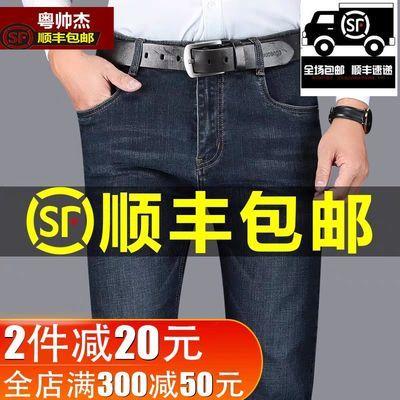 【顺丰包邮】秋冬商务弹力牛仔裤男直筒宽松长裤休闲男士加绒加厚