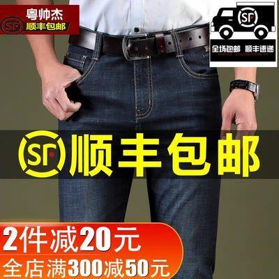 【顺丰包邮】秋季男士加绒加厚牛仔裤男宽松直筒长裤弹力休闲裤子