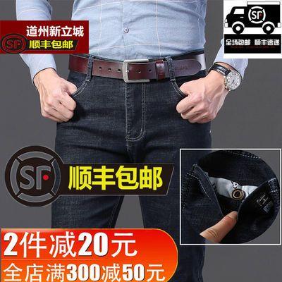 【顺丰包邮】牛仔裤男士秋季款宽松直筒弹力商务休闲中年防盗暗扣
