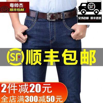 【顺丰包邮】商务男士牛仔裤弹力宽松直筒秋冬加绒加厚黑色男裤子