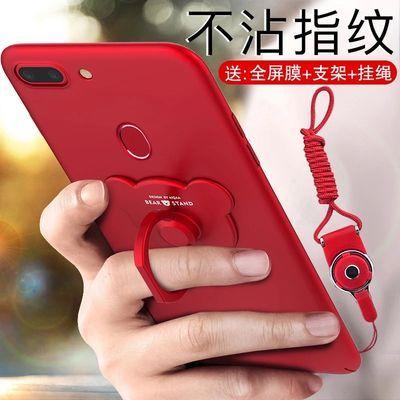 oppoR15手机壳R11s手机套女R9s磨砂硬壳A3/A5防摔A59/A57/A9新款