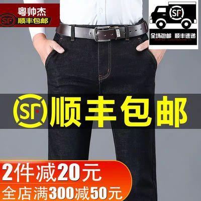 【顺丰包邮】男装弹力修身直筒男士加绒加厚秋冬款时尚宽松大码裤
