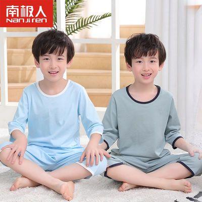 南极人儿童纯棉睡衣套装男童空调服男宝宝全棉睡衣家居服夏季薄款