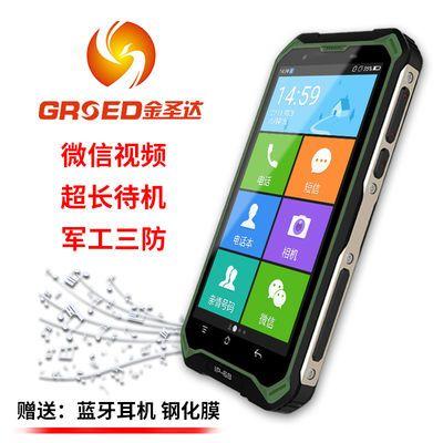 金圣达6000大声智能老年手机老人机老年机老人手机三防机全网通4G