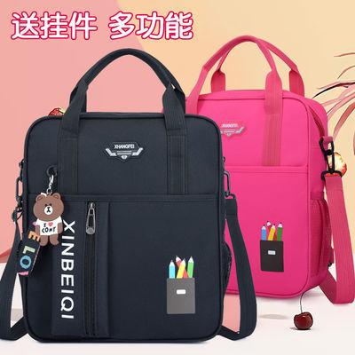 小学生斜挎包手提补课包补习袋子书袋男女孩儿童书包拎书袋美术袋