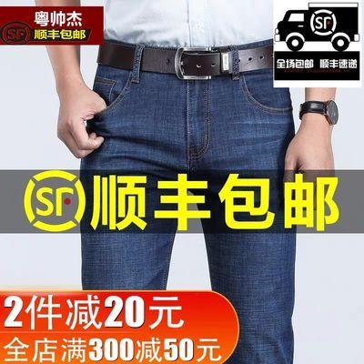 【顺丰包邮】秋冬加绒加厚牛仔裤男商务宽松裤弹力直筒裤加厚裤子