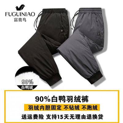 富贵鸟羽绒裤男士外穿冬季加厚运动保暖中老年裤子东北休闲棉裤