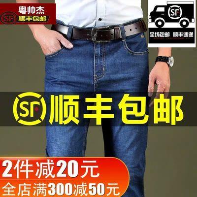 【顺丰包邮】秋冬男士牛仔宽松直筒长裤弹力修身休闲加绒加厚裤子