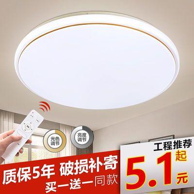 led圆形吸顶灯卧室客厅房间书房走廊阳台卫生间厨房节能灯具灯饰