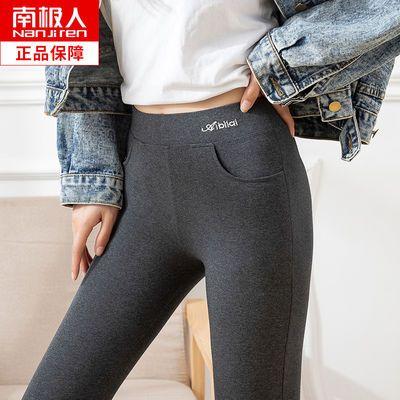 南极人打底裤女外穿春秋季薄款纯棉灰色修身显瘦弹力高腰九分裤子