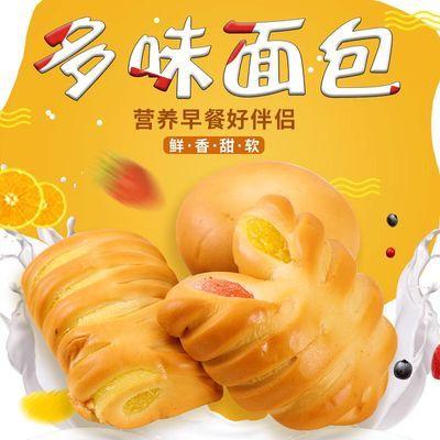 【亏本2斤】三种水果夹心面包零食大礼包250g蛋糕批发早餐糕点心