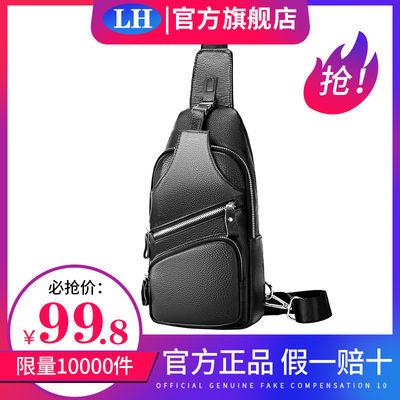 【真皮】韩版男士胸包休闲防水单肩包斜跨包学生包户外小包零钱包