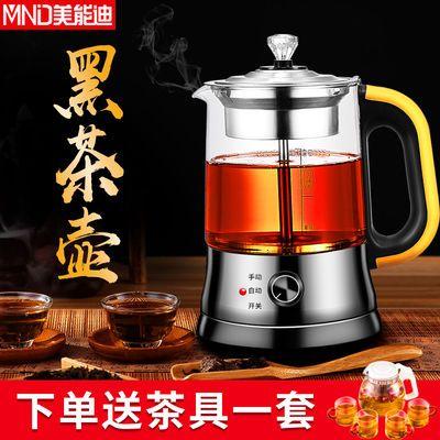 全自动多功能养生壶煎药壶蒸汽煮茶器黑茶普洱泡茶壶