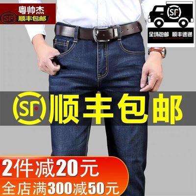 【顺丰包邮】男士高弹力牛仔裤男直筒修身青年休闲裤男宽松大码裤