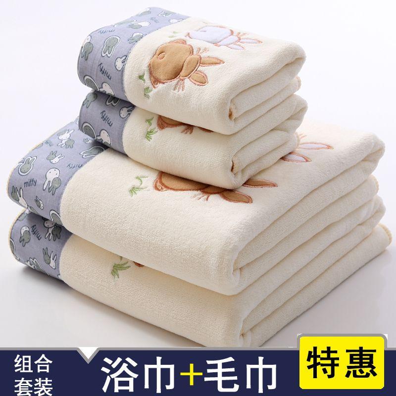 大浴巾毛巾成人比纯棉吸水男女加厚加大号套装男女洗澡儿童批发【7月8日发完】