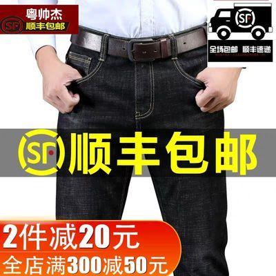 【顺丰包邮】秋款牛仔裤男加绒加厚男裤冬天保暖高腰冬季男士加绒