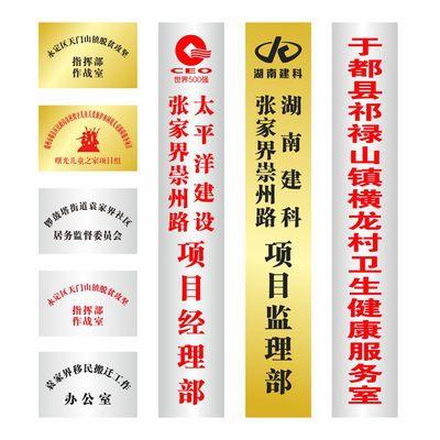 不锈钢广告牌公司门牌牌匾牌子招牌制作厂牌户外门头铜牌定做定制