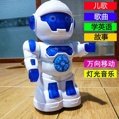 【万向行走】大号智能机器人唱歌讲故事益智早教电动儿童男孩玩具