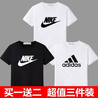 【2件/3件装】夏季新款男女纯棉短袖T恤青年宽松大码圆领短袖上衣
