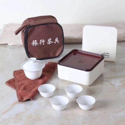 瓷都陶瓷潮汕功夫白瓷盖碗茶具车载旅游便捷套装圆形方形塑料盒套