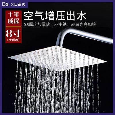 增压花洒喷头家用304不锈钢淋浴器喷头顶喷高压手持洗澡喷头套装
