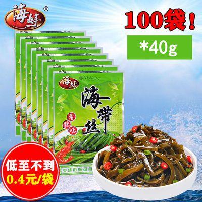 【即食海带丝/100袋】海婷香辣麻辣海带丝整箱批发零食下饭咸榨菜