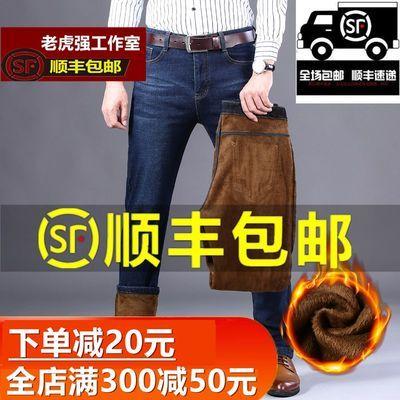 【顺丰包邮】冬季牛仔裤男士宽松直筒加绒加厚秋冬款修身弹力裤子
