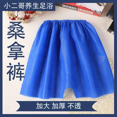 47654/一次性加厚桑拿短裤男平角蓝色内裤洗浴足浴按摩美容院油压四角裤