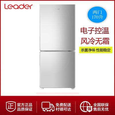 海尔统帅家用冰箱  170升 双门两门风冷无霜节能静音BCD-170WLDPC