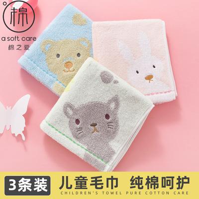 2/3/4条装儿童毛巾纯棉洗脸家用柔软吸水全棉小毛巾婴儿擦手巾