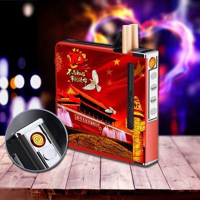 充电烟盒usb打火机香烟盒20支装烟盒子铝合金拉丝自动弹烟装烟盒