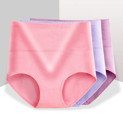 【4条 纯棉 高腰】女士内裤女式底裤头女性感简约弹力大码短裤衩