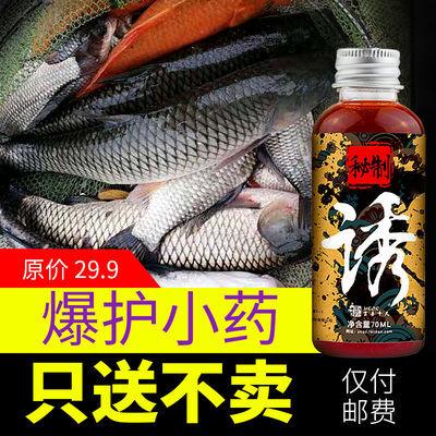 钓鱼小药野钓黑坑鲫鱼钓饵鲤鱼草鱼红虫鱼食鱼饵料渔具用品打窝料