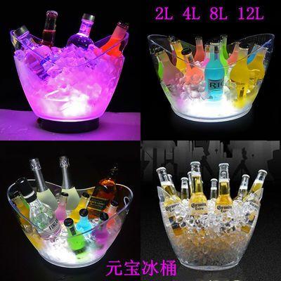 酒吧LED七彩发光冰桶家用红酒香槟桶KTV冰酒器鸡尾酒发光酒桶商用