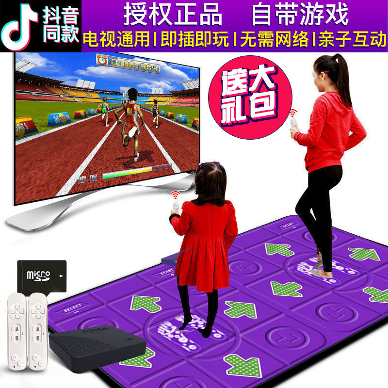 跳舞毯电视专用双人家用减肥跑步毯体感游戏机手舞足蹈跳舞机