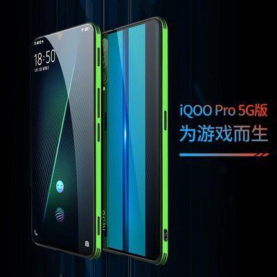 vivo iqoo手机壳pro5G带压感按键玻璃超薄男vivoiqoo潮牌4g版iqo