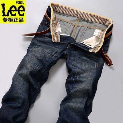 正品Jussara Lee夏季薄款直筒宽松牛仔裤男士休闲修身长裤子潮流