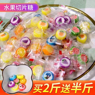 网红创意手工切片糖果混合水果味硬糖散装零食节日喜糖礼品250g